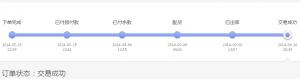 QQ截图20140911002150